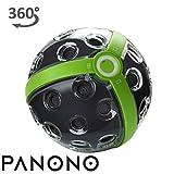 PANONO Explorer Edition ( Flash-Speicher,720 pixels )