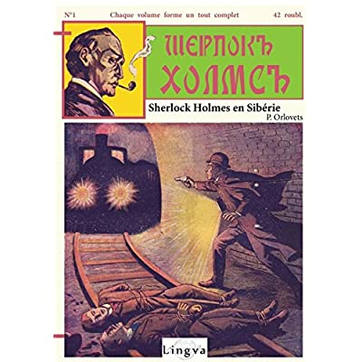 Sherlock Holmes en Sibérie