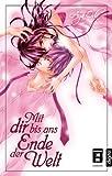 Mit dir bis ans Ende der Welt (German Edition)