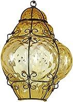 Siru Classic Applique E14, 60 W, Ambra Baloton, 23 x 33 x 10 cm