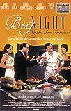 Big Night - Nacht der Genüsse [VHS]