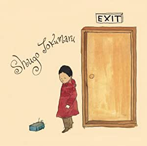 Exit (Dig)