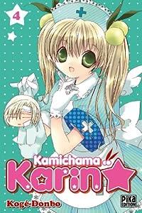 Kamichama Karin Edition simple Tome 4