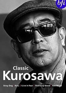 Classic Kurosawa [1949] [DVD]