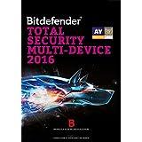 Bitdefender Total Security Multi Device 2016 - 5 postes - 2 ans [Téléchargement Bundle]