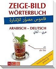 Zeige-Bild-Wörterbuch Arabisch-Deutsch: Verständigung leicht gemacht