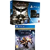 Pack PlayStation 4 + Batman Arkham Knight + Comics + Destiny : le roi des corrompus - édition légendaire