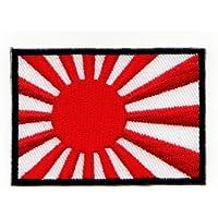 Parche plancha de planchar Iron on patches applikation Kamikaze–Bandera de Japón sol