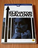 Ascenseur pour l echafau (Elevator To The Gallows)