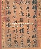 La Calligraphie chinoise - Son esprit et sa pratique