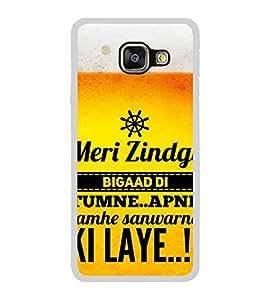 ifasho Designer Back Case Cover for Samsung Galaxy A3 (6) 2016 :: Samsung Galaxy A3 2016 Duos :: Samsung Galaxy A3 2016 A310F A310M A310Y :: Samsung Galaxy A3 A310 2016 Edition (Disturbance Smach Finish End )