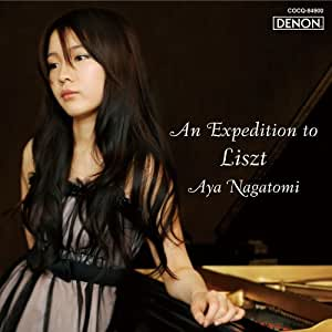 An Expedition to Liszt [Import allemand]