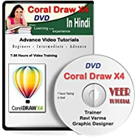 Veer Tutorial CorelDRAW X4 Video Training (1 DVD, 7 Hrs) in Hindi