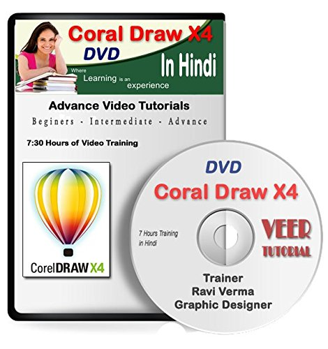 Veer Tutorial CorelDRAW X4 Video Training (1 DVD, 7 Hrs) in Hindi