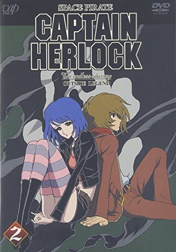 Preisvergleich Produktbild SPACE PIRATE CAPTAIN HERLOCK OUTSIDE LEGEND ~The Endless Odyssey~2nd VOYAGE  [DVD]