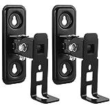 deleyCON 2 Lautsprecher-Boxen Wandhalterung für SONOS Play 1 schwenkbar Drehbar neigbar Full-Motion Halterung Wand-Halter Multiroom Speaker Schwarz