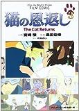 GHIBLI - Neko no Ongaeshi Vol.3 - Le Royaume des Chats