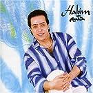 Hakim by Lela (El Yomen Dol) (2007-01-01)