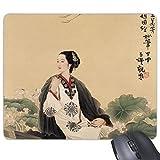 Lotus Boat View Entfernung Weiß Klassische Kleidung Schönheit Chinesische Malerei Rechteck Rutschfeste Gummi Mousepad Spiel Mauspad Geschenk