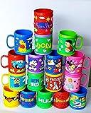 Livsmart Gifts Loft Embossed Cartoon Plastic Mugs (250 ml, Random Design) - Set of 1