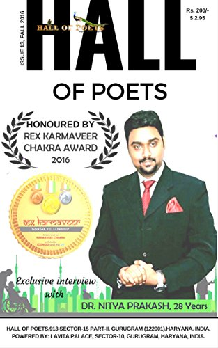 hall-of-poets-international-ezine-inspire-be-inspired-fall-2016-book-13-english-edition