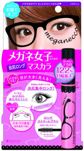 Glasses Girl Long mascara 02