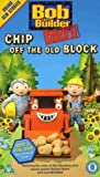 Bob The Builder: Project Build It! - Chip Off The Old Block [VHS]