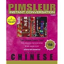 Chinese (Mandarin) (Instant Conversational Language (Mandarin Chinese))