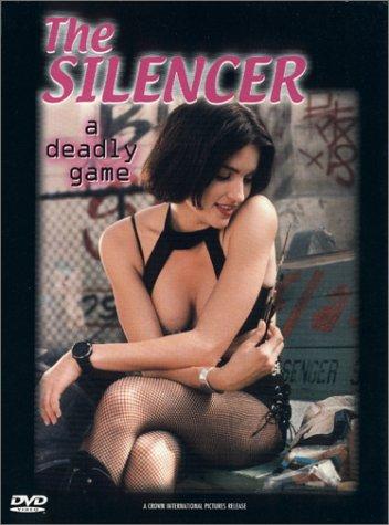 Silencer [Import USA Zone 1]