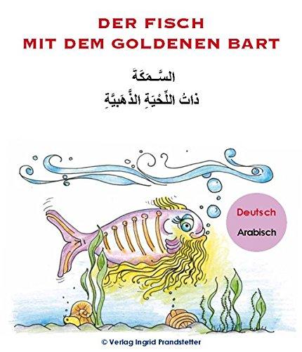Der Fisch mit dem goldenen Bart / ذاتُ اللِّحْيَةِ الذَّهَبيَّةِالسَّــمَكَةُ (Arabische Bart)