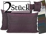 Doppelpack zum Sparpreis - Kissenhülle Akira – moderne Wohndekoration in angesagter Origami-Falt-Optik – hochwertiger Dekostoff mit dezentem Glanz - in 10 top-aktuellen Farben und 3 Größen erhältlich, 40 x 60 cm, beere