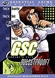 Gunsmith Cats: Bulletproof [Import USA Zone 1]