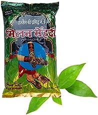Pride of Ujjain - Milan Mehandi/Mahndi/Heena Powder for Hands Hairs: Dark Color and Herbal 240g (3 * 80g packs)