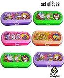 Khurana Plastic pen /pencil holder case box for kids boys & girls- set of 6(Large)