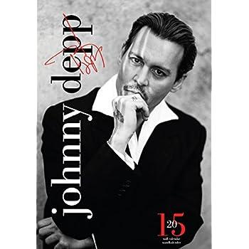 Official Johnny Depp 2015 Calendar