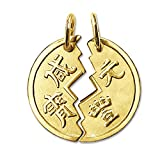 CLEVER SCHMUCK Goldener 2-teiliger Partneranhänger als geteilte Münze Ø 18 mm chinesisch Tai Pan matt und glänzend 333 GOLD 8 KARAT im Etui
