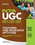 NTA UGC NET/JRF/SLET General Paper-1 Teaching & Research Aptitude 2020