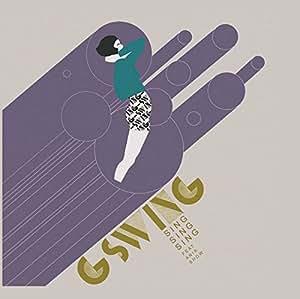 G-Swing
