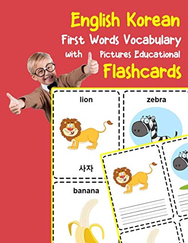 Words Vocabulary with Pictures Educational Flashcards: Fun flash cards for infants babies baby child preschool kindergarten toddlers and kids (Flashcards for Toddlers, Band 23) ()