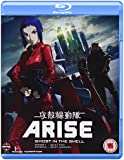 Ghost In The Shell Arise: Borders Parts 1 And 2 [Blu-ray]