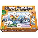 Puzzles éducatifs créatifs de Multiplication et de Division pour l'école