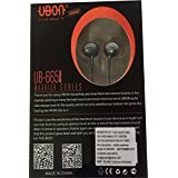 Ubon Higadget Ubon Ub 665 Bomb Universal Audio Bass In Ear Headphone With Mic - Color May Vary