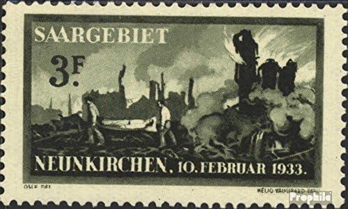 Sarre 169 1933 explosion accident (Timbres pour les collectionneurs) | La Mise à Jour De Style