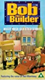 Bob The Builder: Mucky Muck And Other Stories [VHS] [1999]
