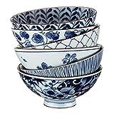 """URBANARA 6 – teiliges Schalenset """"Onuma"""" – 100% Keramik, Weiß / Dunkelblau – 5,2 x 11,2 cm, 6 Schalen mit floralem/geometrischem Muster"""