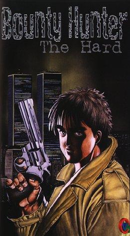 Bild von Bounty Hunter - Anime [VHS]