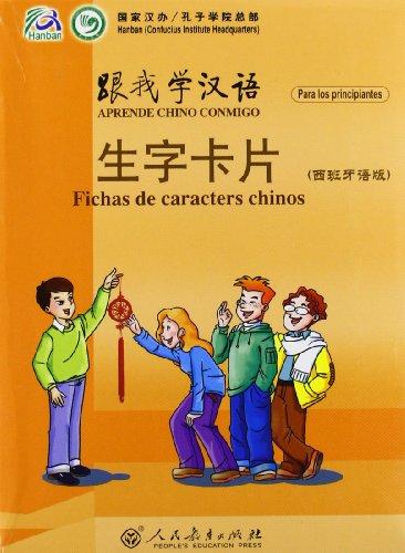 Aprende Chino Conmigo - Fichas De Caracteres Chinos