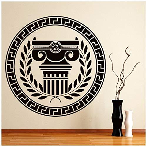 azutura Griechisches Abzeichen Wandtattoo Spalte Laurel Kranz Wand Sticker Griechenland Wohnkultur verfügbar in 5 Größen und 25 Farben X-Groß Leder Braun - Laurel Leder