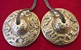 JMD BEAUTIFUL TIBETAN BUDDHIST HEART CHAKRA TINGSHA CYMBALS REIK,I SPACE CLEARING, MEDITATION AID, MUSIC; ON LEATHER CORD; 6CM DIA. EMBOSSED WITH 2 TIBETAN DRAGONS; UNIQUE UNUSUAL GIFT IDEA - Sold by JMD INTERNATIONAL