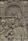 Byzantium and Islam: Age of Transition (Metropolitan Museum of Art) (Metropolitan Museum, New York: Exhibition Catalogues)